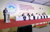 IHCO President Carlos Zarco participated in the Centrosoyuz's International Cooperative Forum